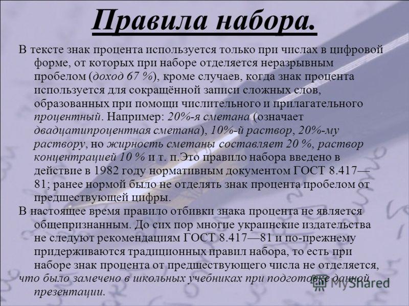 ВОПРОС ДЛЯ РАЗМЫШЛЕНИЯ. Сколько денег надо вложить в банк, чтобы через 5 лет получить 20000 гривен, если банк платит по срочным вкладам 10% годовых?