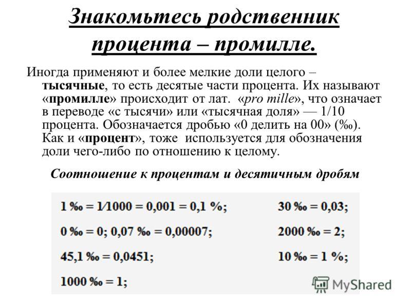 Решение: 1)12000-8000=4000 (рублей). 2)