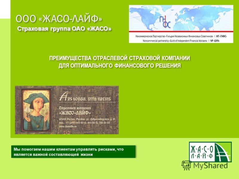 Вакансии россия 24 за 02 декабря 2015г про жасо сегодня