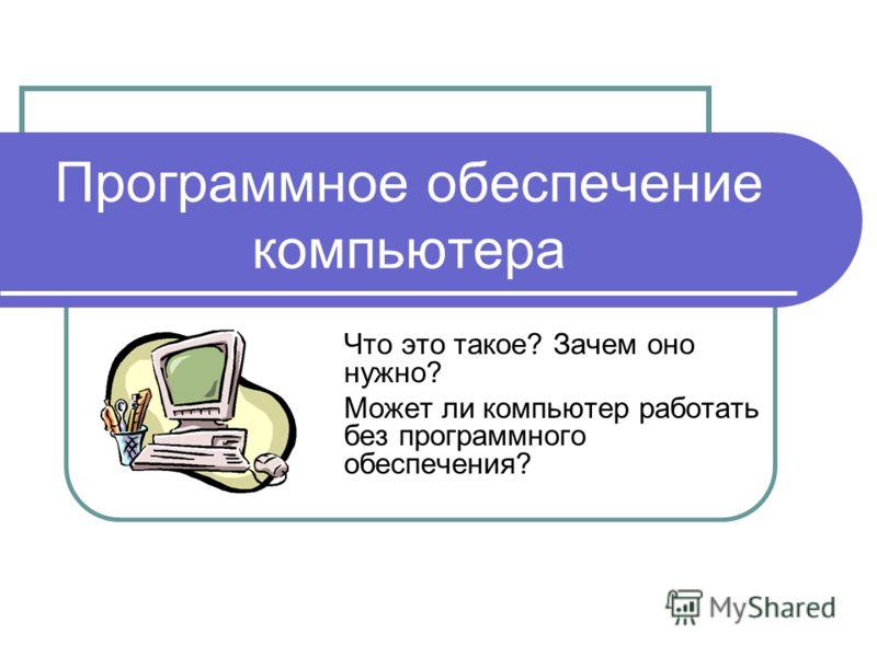 Презентация Веб Студии