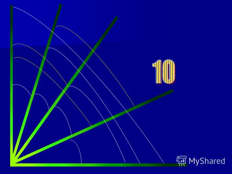 Вопросы отбора первой тройки игроков 1. Сосчитать, сколько углов изображено на рисунке.
