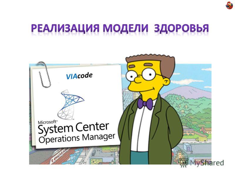 VIAcode