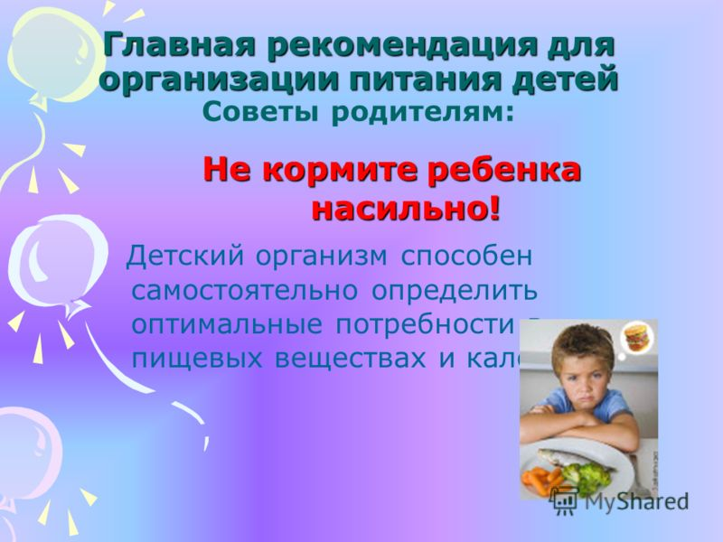 Здоровое питание актуальность p