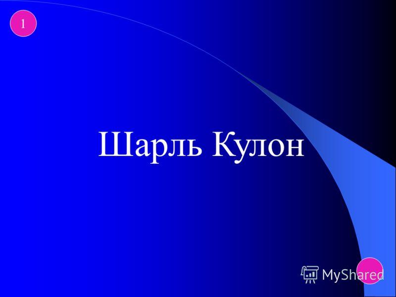 10 С. В. Ковалевская