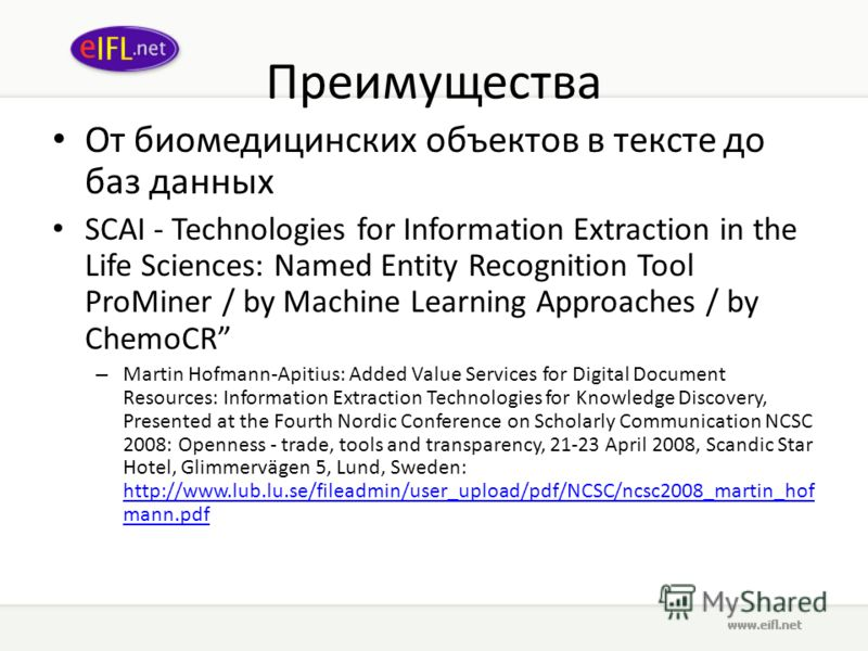 Преимущества От биомедицинских объектов в тексте до баз данных SCAI - Technologies for Information Extraction in the Life Sciences: Named Entity Recognition Tool ProMiner / by Machine Learning Approaches / by ChemoCR – Martin Hofmann-Apitius: Added V