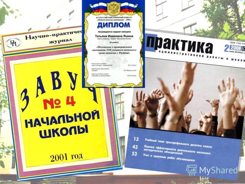 Реутов, Московская область34
