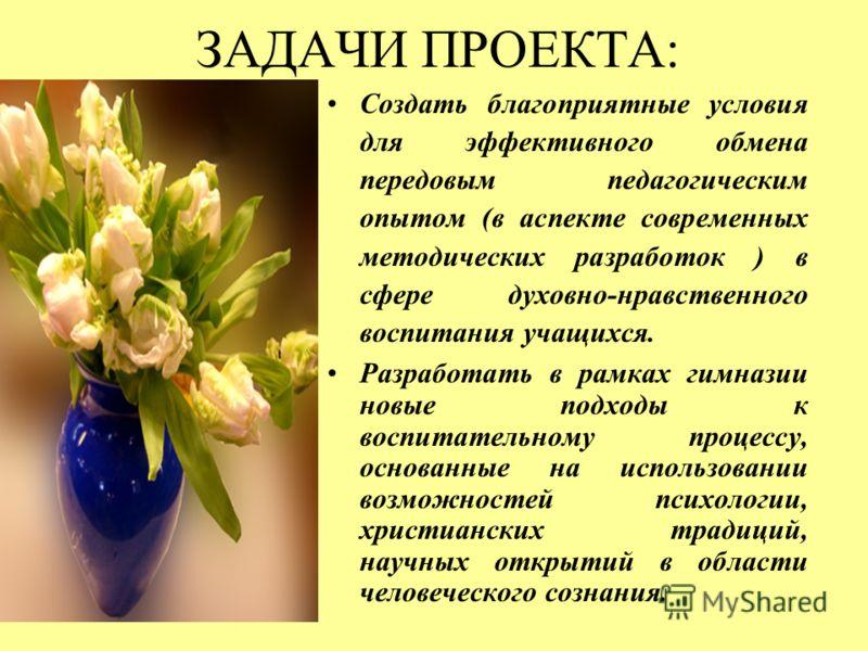 гимназия 174 минска: