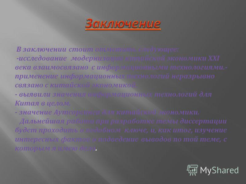 http:// alekhnovich- mariell2011.narod.ru