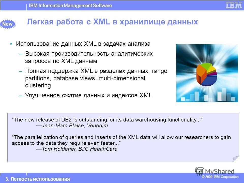 IBM Information Management Software © 2009 IBM Corporation 13 Легкая работа с XML в хранилище данных Использование данных XML в задачах анализа –Высокая производительность аналитических запросов по XML данным –Полная поддержка XML в разделах данных,