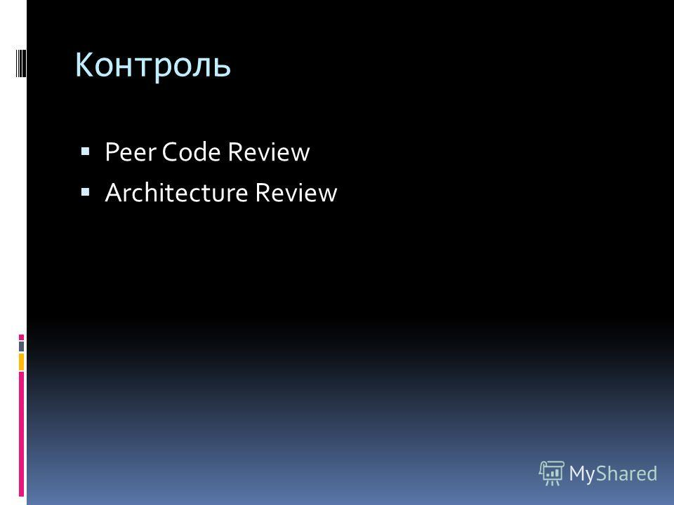 Peer Code Review Architecture Review