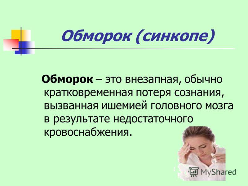 Обморок от большой член, русские мужья ебут жен с друзьями