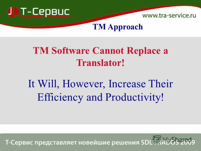 TM Software Cannot Replace a Translator! It Will, However, Increase Their Efficiency and Productivity! TM Approach