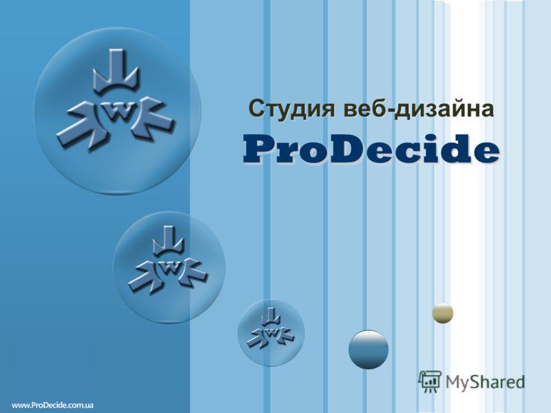 www.themegallery.com LOGO ProDecide Студия веб-дизайна ProDecide