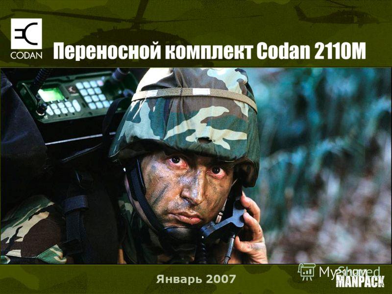 Переносной комплект Codan 2110M Январь 2007
