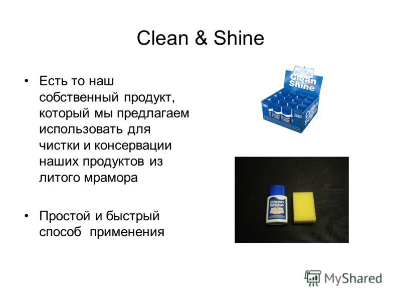 Clean & Shine Есть то наш собственный продукт, который мы предлагаем использовать для чистки и консервации наших продуктов из литого мрамора Простой и быстрый способ применения