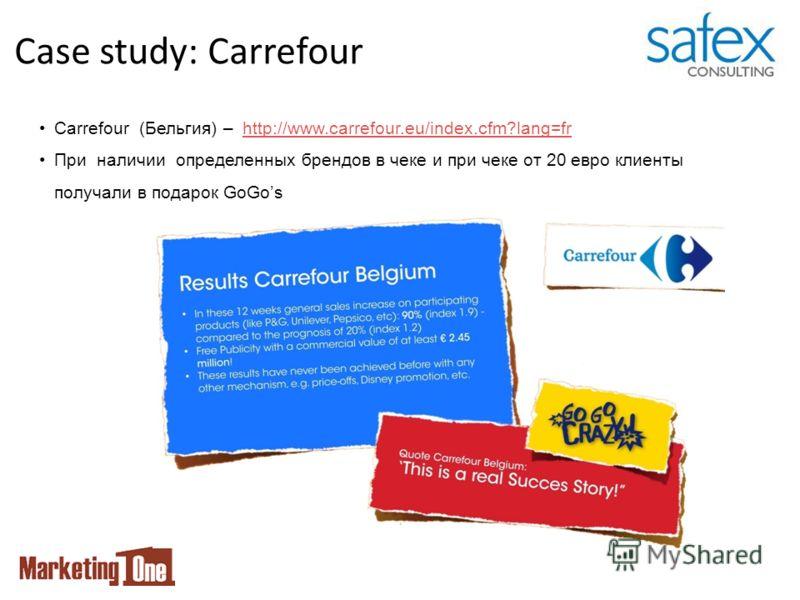 Case study: Carrefour Carrefour (Бельгия) – http://www.carrefour.eu/index.cfm?lang=frhttp://www.carrefour.eu/index.cfm?lang=fr При наличии определенных брендов в чеке и при чеке от 20 евро клиенты получали в подарок GoGos