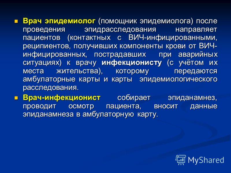 Отзывы о больнице железнодорожная г. мин воды