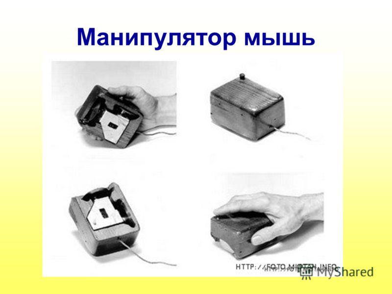 Презентация На Тему Лазерные Принтеры