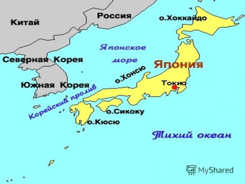 Географическое положение страны