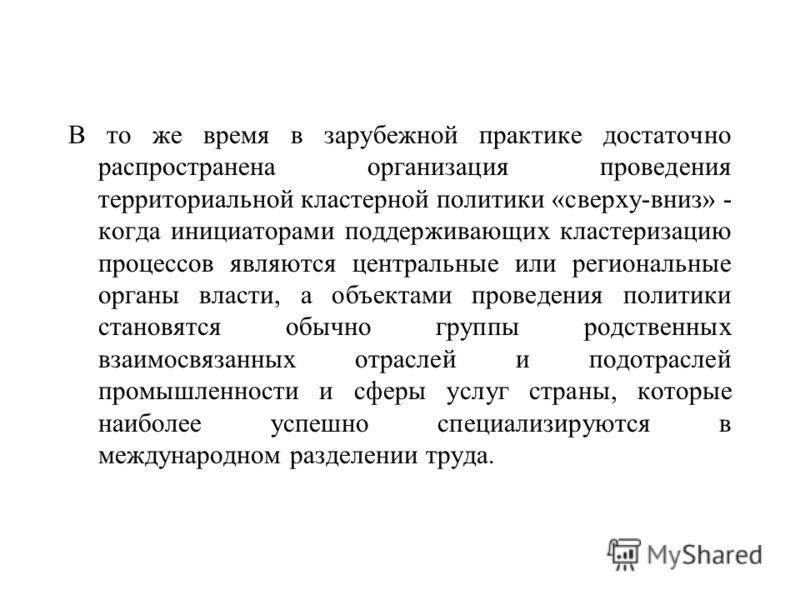 России семенов с а рагс презентация