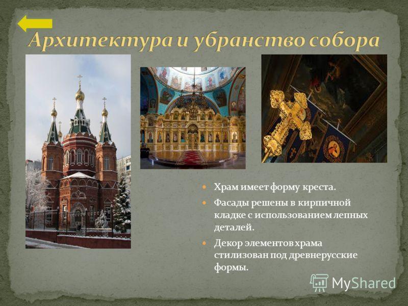Где сегодня располагается Казанский собор, ранее стояла деревянная часовня «близ ветряных мельниц во второй части». Современники отмечали, что кладбище в то время было не окопано и не огорожено, но зато отсюда открывался самый лучший вид на город. В