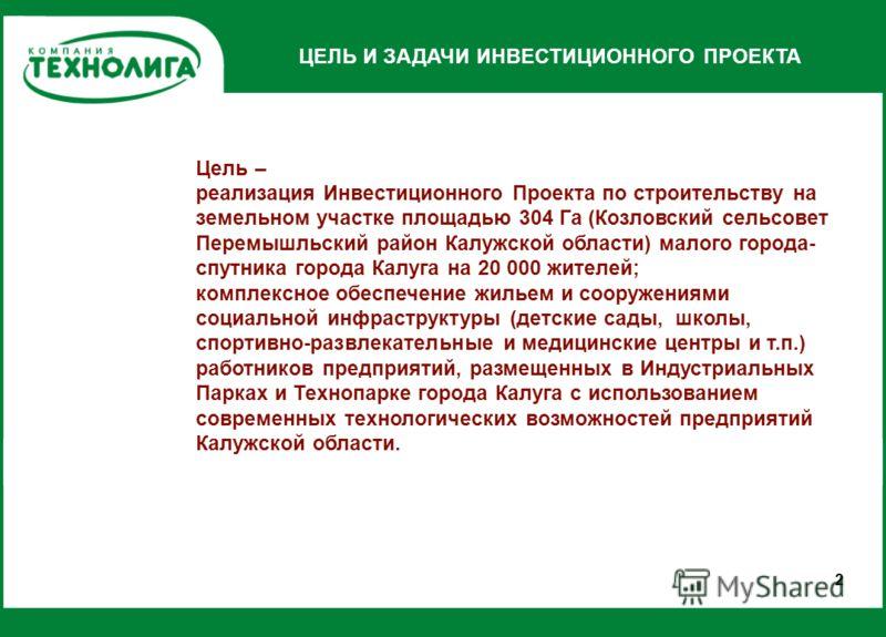 Поликлиника 17 ростов-на-дону официальный сайт на волкова 41а