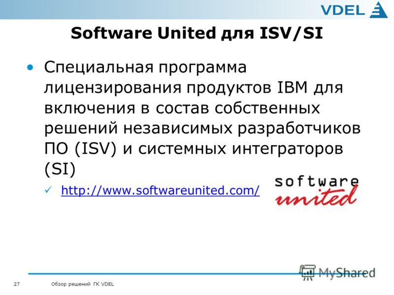 27 Обзор решений ГК VDEL Software United для ISV/SI Специальная программа лицензирования продуктов IBM для включения в состав собственных решений независимых разработчиков ПО (ISV) и системных интеграторов (SI) http://www.softwareunited.com/