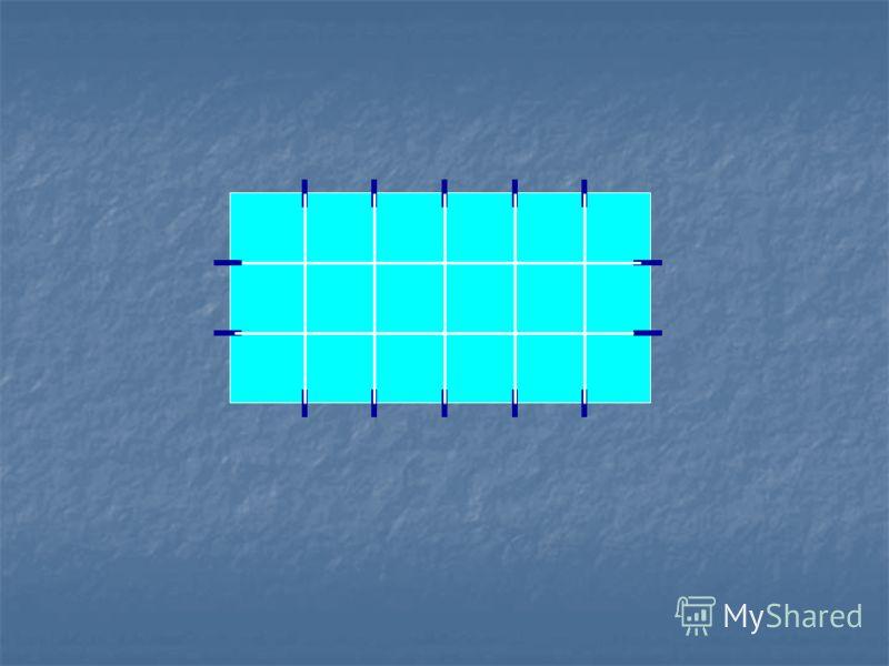 Равные фигуры – равные площади.