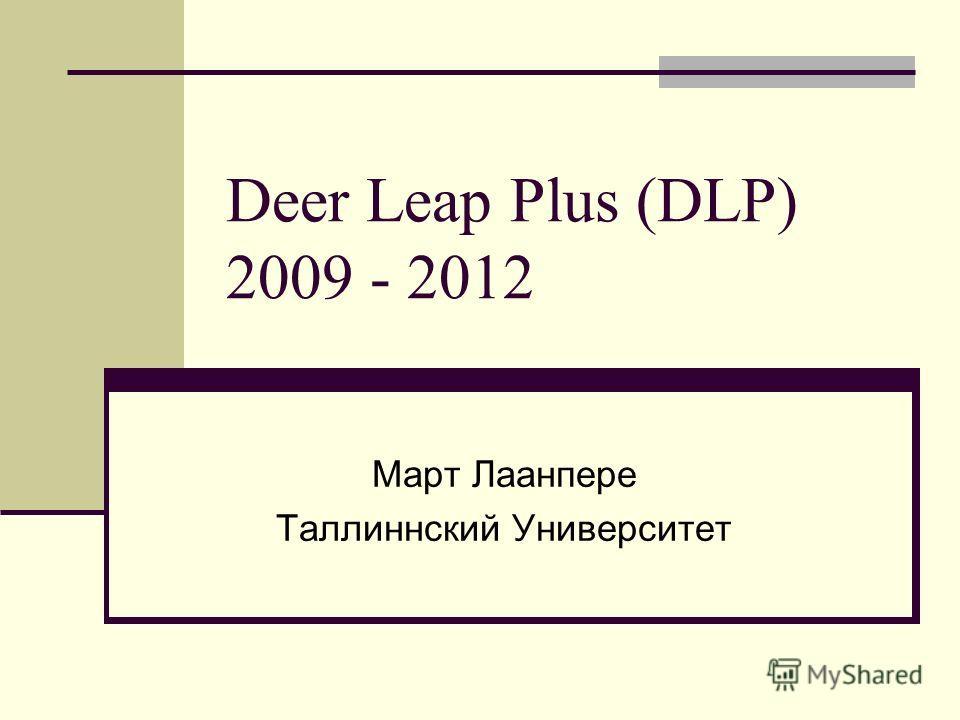 Deer Leap Plus (DLP) 2009 - 2012 Март Лаанпере Таллиннский Университет