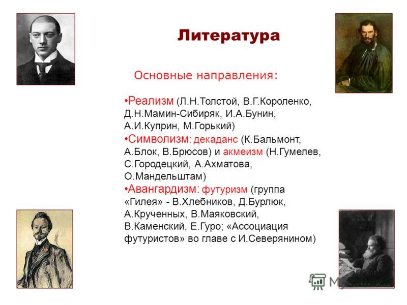 бунин олеся скачат: