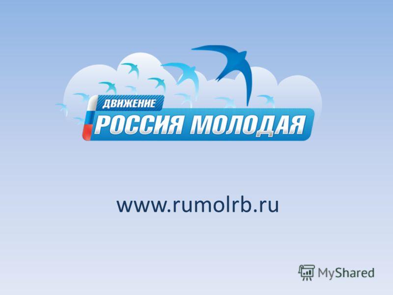 www.rumolrb.ru