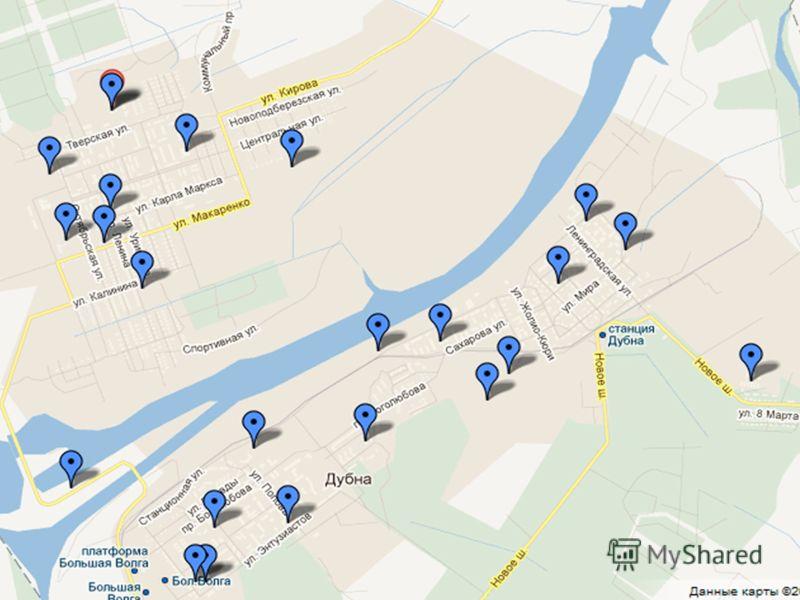 Карта спортивных объектов муниципального и ведомственного значения г. Дубны в 2011 – 2012 гг. (26 объектов)