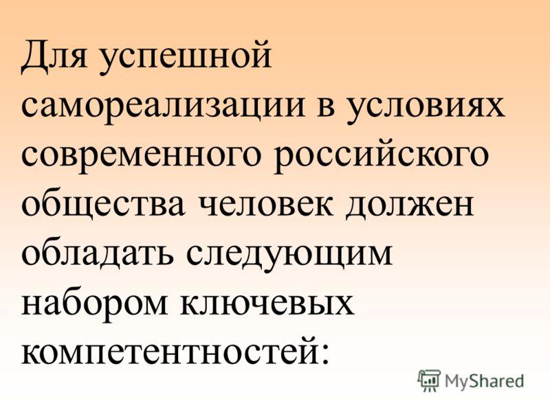 Воспитательный потенциал петербургской модели гражданско-правового образования