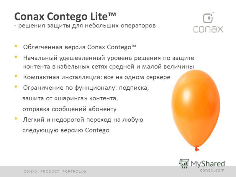 conax.com Conax Contego Lite - решения защиты для небольших операторов Облегченная версия Conax Contego Начальный удешевленный уровень решения по защите контента в кабельных сетях средней и малой величины Компактная инсталляция: все на одном сервере