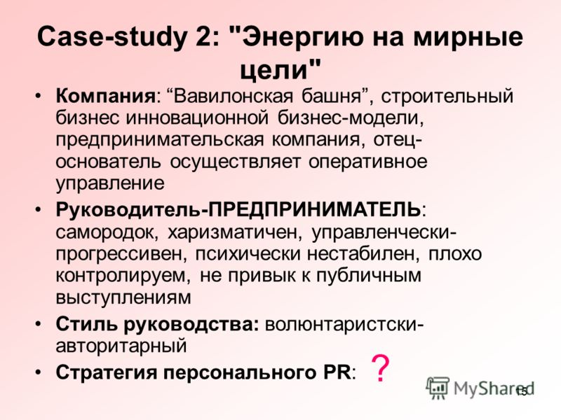 15 Case-study 2:
