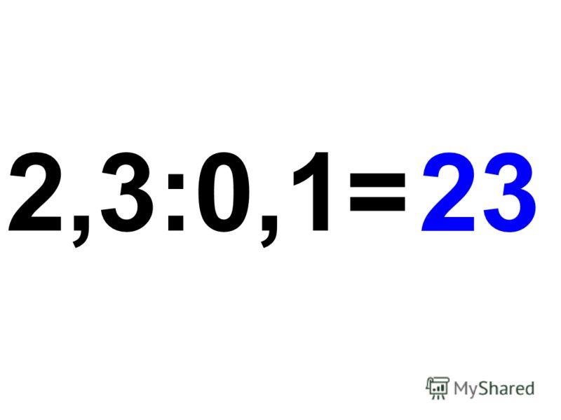2,3:0,1= 23