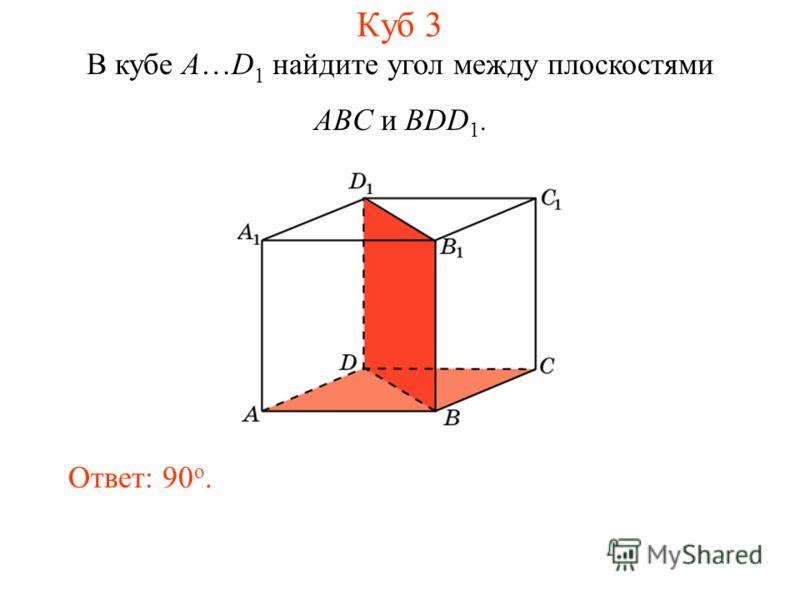 Как построить биссектрису треугольника в каком.
