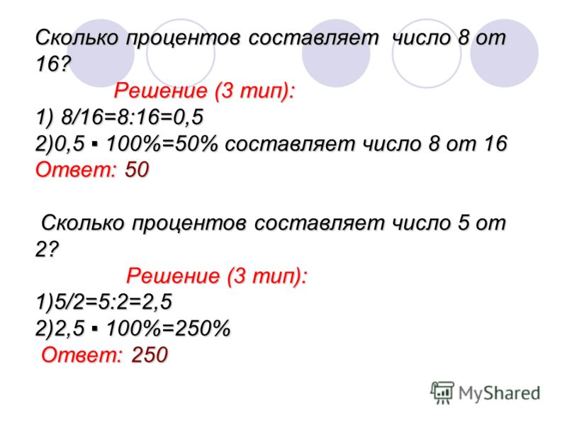 Известно, что масса изюма составляет 25% массы винограда, взятого для сушки