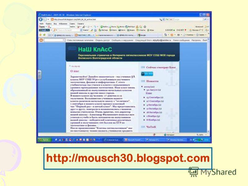 http://mousch30.blogspot.com