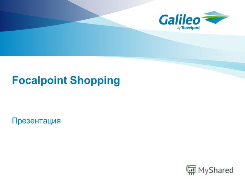Focalpoint Shopping Презентация