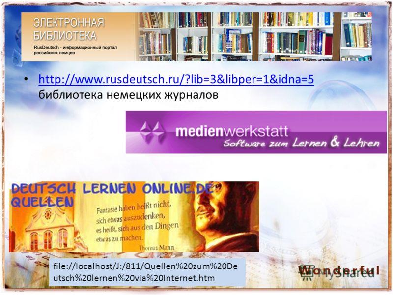 http://www.rusdeutsch.ru/?lib=3&libper=1&idna=5 библиотека немецких журналов http://www.rusdeutsch.ru/?lib=3&libper=1&idna=5 file://localhost/J:/811/Quellen%20zum%20De utsch%20lernen%20via%20Internet.htm