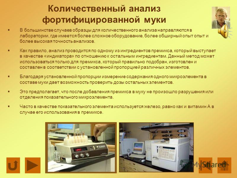 shop Examination