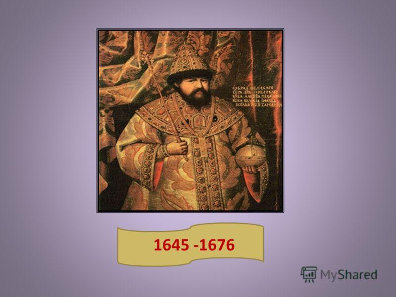 1645 -1676