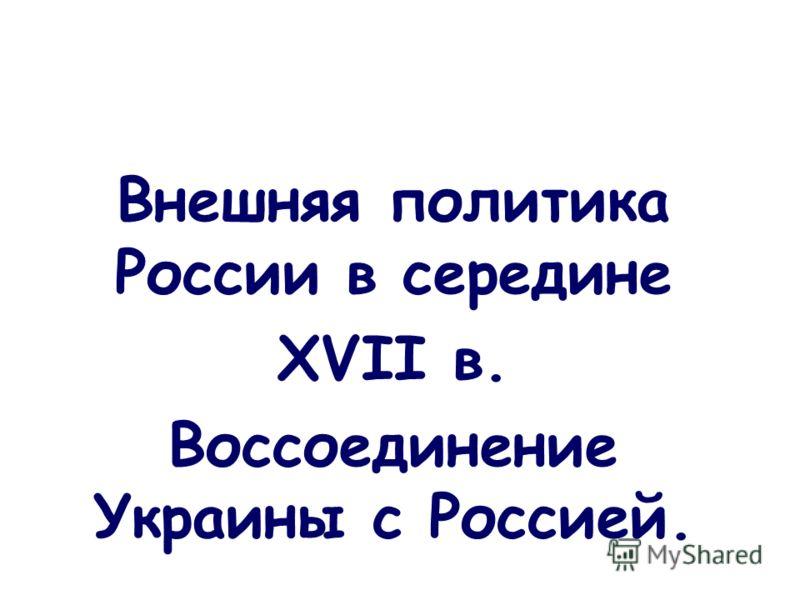 драгоманова, мелитопольский государственный педагогический университет им б хмельницкого
