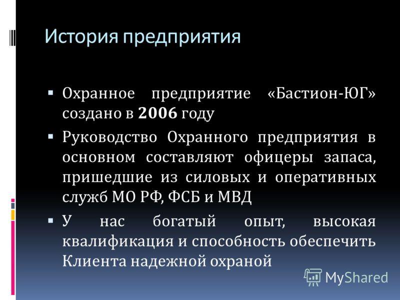 ГЕН. ДИРЕКТОР КАЛАШНИКОВ А. В.