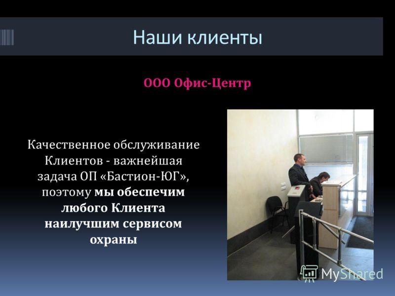 Наши клиенты Ростовский Универсальный порт