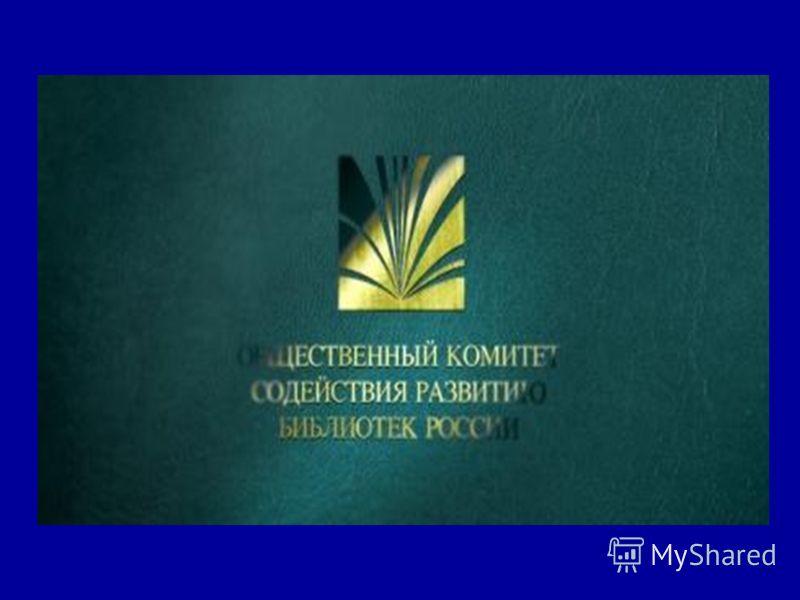 Тульская областная универсальная научная библиотека принадлежит к числу старейших российских библиотек. (1833).