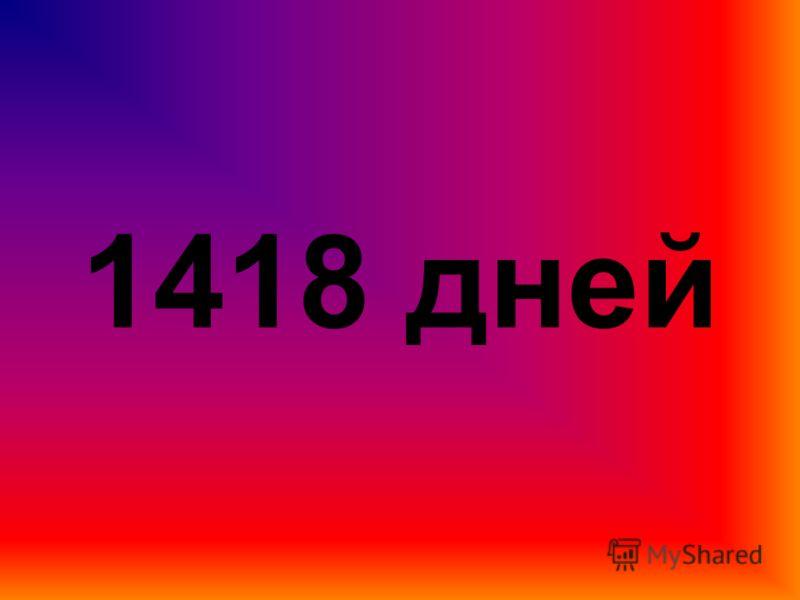 ГАУЗ  Апастовская ЦРБ , Апастово (ИНН 1608000214, ОГРН.