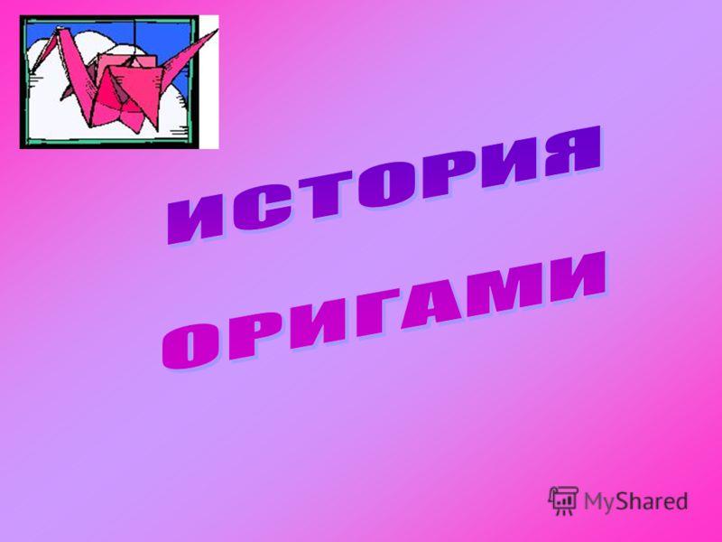 сайты знакомств омска с бесплатной регистрацией
