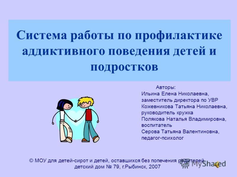 Екатеринбург лечение алкоголизма отзывы